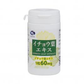 Viên uống bổ não chiết xuất lá bạch quả Shiratori Ginkgo Biloba Extract 60 viên