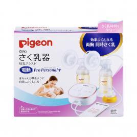 Bộ 2 máy hút sữa Pigeon Pro Personal+