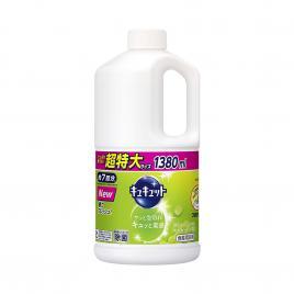 Nước rửa bát Kao Nhật Bản 1380ml