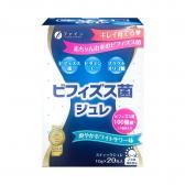 Thạch men vi sinh Fine Japan Bifidobacteria Jelly (Hộp 20 gói x 10g)