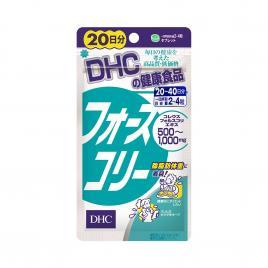 Viên uống giảm cân DHC Nhật Bản 80 viên