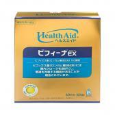 Bột men vi sinh sống HealthAid Bifina EX cao cấp (Hộp 60 gói)