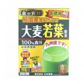 Bột lá lúa non Nippon Pharmaceutical The Golden Barley Grass 46 gói