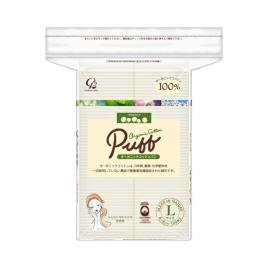 Bông tẩy trang Cotton Labo Organic Puff size L 120 miếng