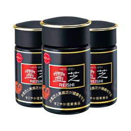 Combo 3 hộp viên uống Nấm Linh Chi Menard Reishi 100 viên
