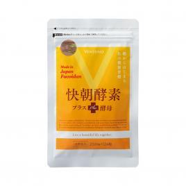 Viên uống giảm cân Enzyme Fucoidan Kaicho 124 viên