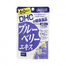 Viên uống bổ mắt Blueberry DHC 120 viên