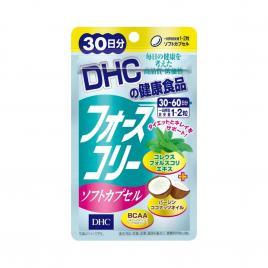 Viên uống giảm cân DHC Forskohlii Soft Capsule 60 viên