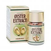 Tinh dầu hàu hỗ trợ tăng cường sinh lực nam Josephine Oyster Extract 90 viên