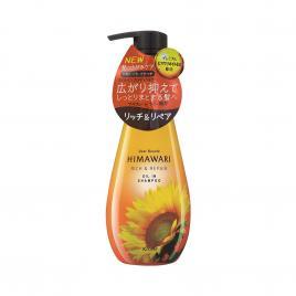 Dầu gội phục hồi tóc hư tổn Kracie Himawari 500ml