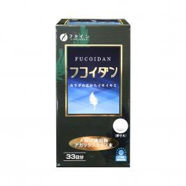 Viên uống hỗ trợ điều trị ung thư Fucoidan Fine Japan 198 viên