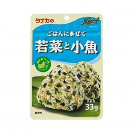 Gia vị rắc cơm rau củ và cá khô Tanaka 33g