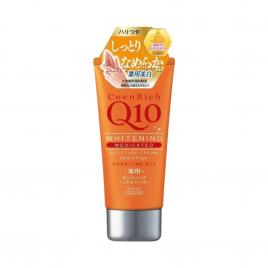 Kem dưỡng da tay Kose Coen Rich Collagen Q10 (80g)