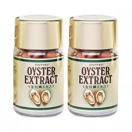 Combo 2 hộp tinh dầu hàu hỗ trợ tăng cường sinh lực nam Josephine Oyster Extract 90 viên