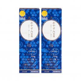 Combo 2 hộp thạch Collagen Oyasumi Shukan Nhật Bản 10 thanh