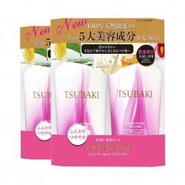 Combo 2 bộ dầu gội và dầu xả bồng bềnh chắc khỏe Shiseido Tsubaki Volume 450ml