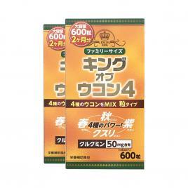 Combo 2 hộp viên uống nghệ Wellness Japan King Of Ukon 4 600 viên