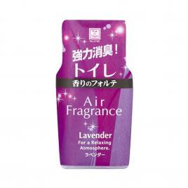 Hộp khử mùi toilet hương lavender Nhật Bản 200ml