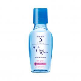 Nước tẩy trang dưỡng trắng Senka All Clear Water Micellar Formula White 70ml