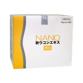 Tinh chất nghệ bổ gan, hỗ trợ ung thư Nano Kanehide Bio 60 gói