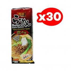 Mì Ramen không chiên vị mè cay Hikari Miso 2 phần ăn (Thùng 30 gói x 191.4g)