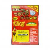Viên uống hỗ trợ giảm cân 12kg Minami Healthy Foods (Hộp 75 gói x 6 viên)