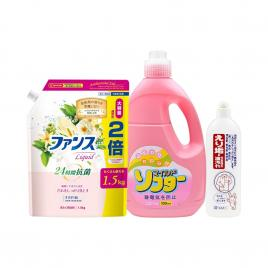 Bộ 3 giặt xả cao cấp hiệu quả Nhật Bản