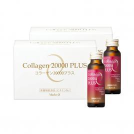 Combo 2 hộp nước uống đẹp da Collagen 20000mg Plus (Hộp 10 chai x 50ml)