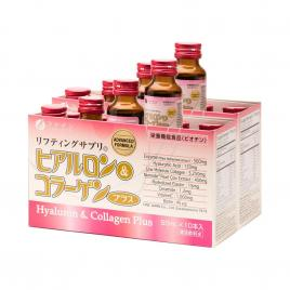 Combo 2 hộp nước uống Collagen & Hyaluron Fine Japan Plus 5250mg (Hộp 10 chai x 50ml)