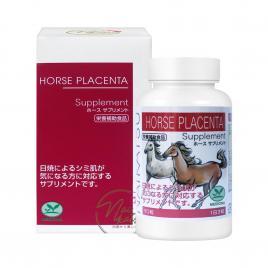 Viên uống nhau thai trị nám, trắng da Naikatsu Horse Placenta Supplement 90 viên