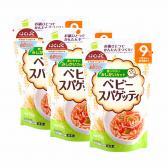 Combo 3 gói mì ăn dặm Baby Spaghetti HakuBaku 100g (Cho trẻ từ 9 tháng)
