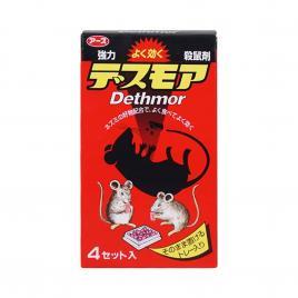 Viên diệt chuột Dethmor Nhật Bản (Hộp 4 vỉ)