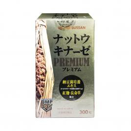 Viên uống hỗ trợ điều trị tai biến Nichiei Bussan Nattokinase Premium 10.000FU 300 viên
