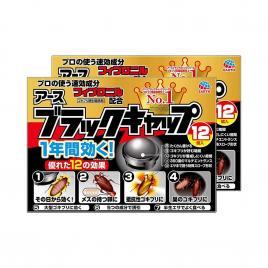 Combo 2 hộp diệt gián Earth Nhật Bản (2 hộp x 12 viên)