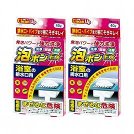 Combo 2 gói bột thông tắc đường ống nhà tắm Nhật Bản 40g