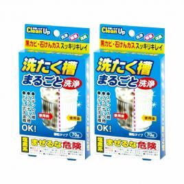 Combo 2 gói tẩy vệ sinh lồng giặt Nhật Bản 70g