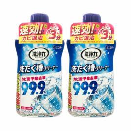 Combo 2 chai tẩy lồng giặt siêu sạch cao cấp Ultra Powers 550g