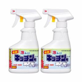 Combo 2 chai xịt tẩy rửa đồ dùng nhà bếp Rocket Nhật Bản 300ml