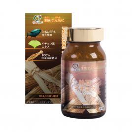 Viên uống hỗ trợ điều trị tai biến Genki Fami Nattou Ichou 3000FU 90 viên