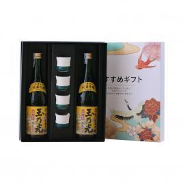 Rượu Sake vảy vàng Tamanohikari Junmai Ginjo Shukon 720ml