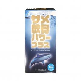 Viên uống hỗ trợ xương khớp VNT Shark Cartilage Power Plus 300 viên (Nội địa Nhật Bản)