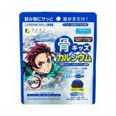 Bột canxi cá tuyết dành cho bé Fine Japan Nhật Bản 140g