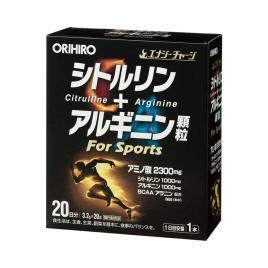 Bột hỗ trợ tăng cơ Orihiro Citrulline Arginine Granules (Hộp 20 gói x 3.2g)