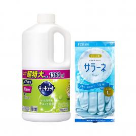 Bộ 2 sản phẩm rửa bát sạch bóng