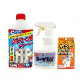 Bộ 3 sản phẩm tẩy rửa trắng sáng
