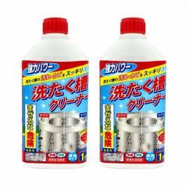 Combo 2 nước tẩy lồng máy giặt Nhật Bản 400ml