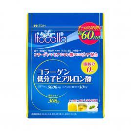 Bột uống Collagen Hyaluronic Acid 300g (Nội địa Nhật Bản)