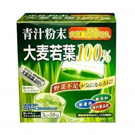 Bột mầm lúa mạch Aojiru Barley Grass Power (50 gói x 3g)