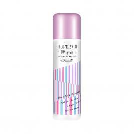 Xịt chống nắng Naris Parasola Illumi Skin UV Essence SPF50+ PA++++ 90g (Hương hoa Lavender)