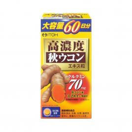 Viên uống nghệ mùa thu Itoh Nano Curcumin 70mg 300 viên